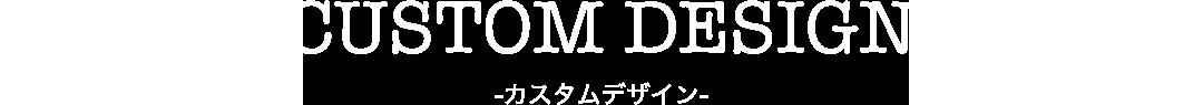 Custom Design